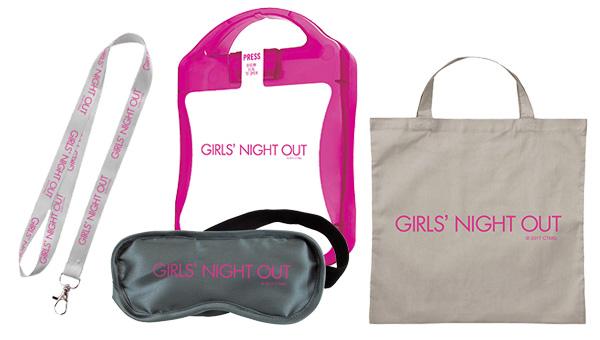 Bild: Fanpakete zu GIRLS' NIGHT OUT gewinnen!