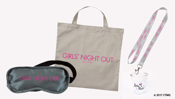 Bild: Girl's Night Out - Ab 29. Juni im Kino