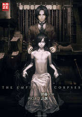 Plakatmotiv: Anime Night: Empire Of Corpses