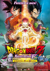 Plakatmotiv: Dragonball Z: Resurrection F