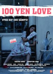 Plakatmotiv: Asia Night: 100 Yen Love