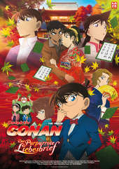 Plakatmotiv: Anime Night 2017: Detektiv Conan - The Crimson Love Letter