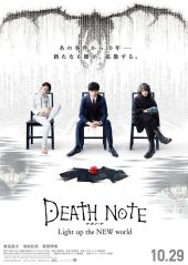 Plakatmotiv: Asia Night: Death Note Light up the new World