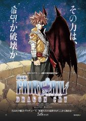 Plakatmotiv: Anime Night: Fairy Tail - Dragon Cry