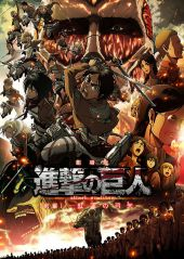 Plakatmotiv: Anime Night: Attack on Titan - Crimson Bow and Arrow