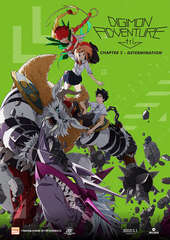 Plakatmotiv: Digimon Adventure tri. - Chapter 2: Determination