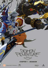 Plakatmotiv: Digimon Adventure tri. - Chapter 1: Reunion