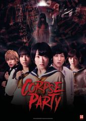 Plakatmotiv: Asia Night: Corpse Party