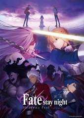 Plakatmotiv: Fate/stay night: Heaven's Feel - I. presage flower