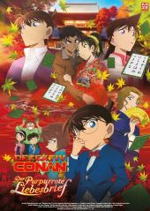 Plakatmotiv: Detektiv Conan Film 21: Der purpurrote Liebesbrief