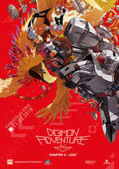 Plakatmotiv: Digimon Adventure tri. - Chapter 4: Lost