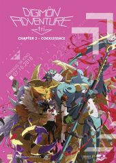 Plakatmotiv: Digimon Adventure tri. Chapter 5: Coexistence