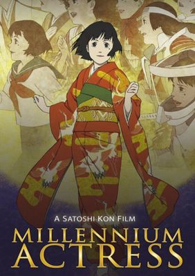 Plakatmotiv: Anime Night 2020: Millennium Actress