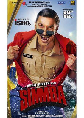 Plakatmotiv: Simmba