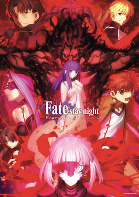 Plakatmotiv: Fate/Stay Night [Heaven's Feel] II. Lost Butterfly