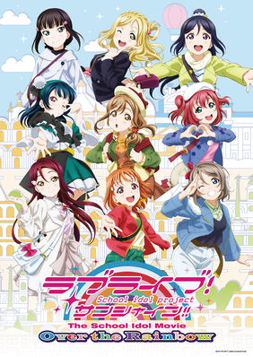 Plakatmotiv: Love Live! Sunshine!! The School Idol Movie: Over the Rainbow