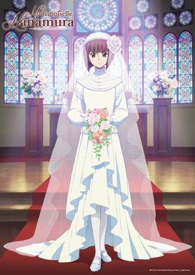 Plakatmotiv: Mademoiselle Hanamura #2 - Eine Romanze in Tokyo