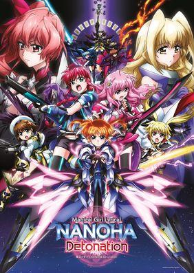 Plakatmotiv: Nanoha Detonation