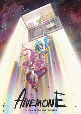 Plakatmotiv: Anemone: Eureka Seven: Hi - Evolution