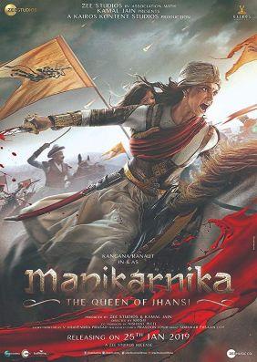 Plakatmotiv: Manikarnika: The Queen of Jhansi