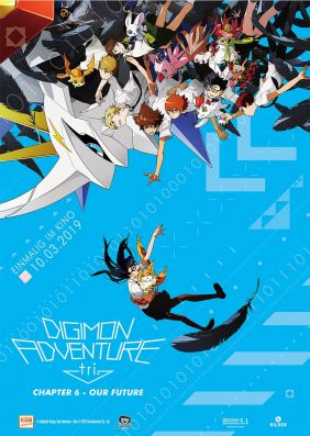 Plakatmotiv: Digimon Adventure tri. - Chapter 6: Our Future
