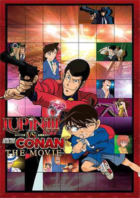 Plakatmotiv: Anime Night 2019: Lupin the 3rd vs. Detective Conan: The Movie