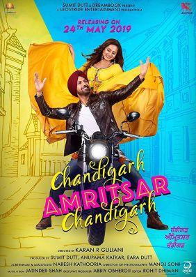Plakatmotiv: Chandigarh Amritsar Chandigarh
