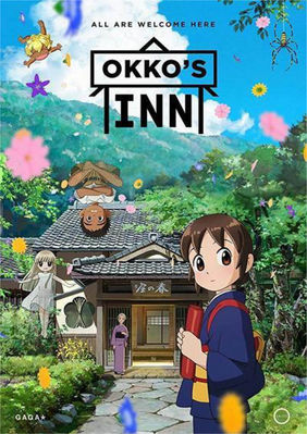 Plakatmotiv: Anime Night 2019: Okko's Inn - The Movie