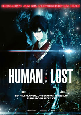 Plakatmotiv: Anime Night 2019: Human Lost