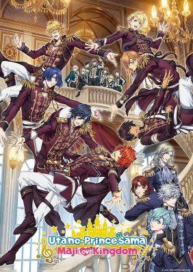 Plakatmotiv: Utano Princesama Maji LOVE Kingdom