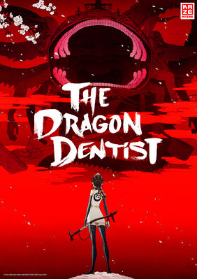 Plakatmotiv: Anime Night 2020: The Dragon Dentist