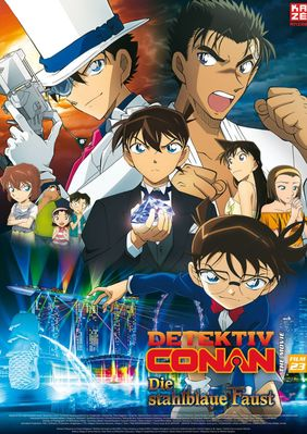 Plakatmotiv: Anime Night 2020: Detektiv Conan Film 23: Die stahlblaue Faust