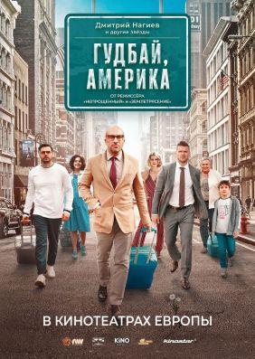Plakatmotiv: Goodbye, America