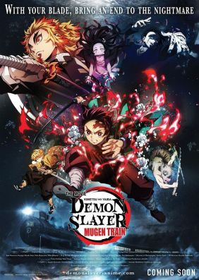 Plakatmotiv: Demon Slayer the Movie: Mugen Train