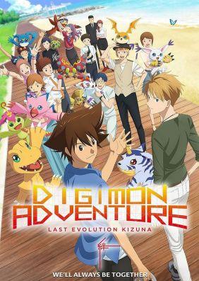 Plakatmotiv: Digimon Adventure: Last Evolution Kizuna